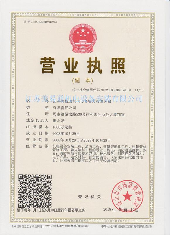 2016年江苏省建筑业百强企业